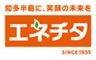 株式会社エネチタコーポレートサイト
