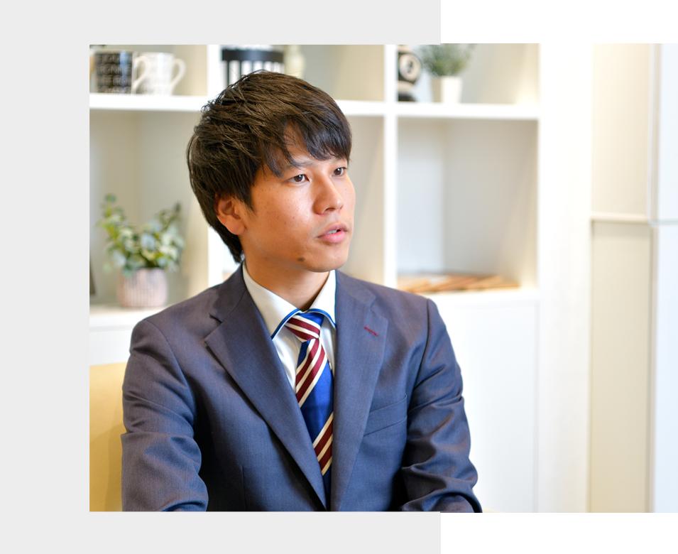 不動産事業部 沢田健太<br>(2016年新卒入社)