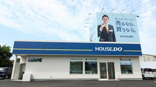 ハウスドゥ!東浦・阿久比店